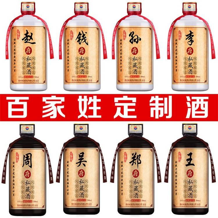 河南礼品盒装酒加工定制安徽总部