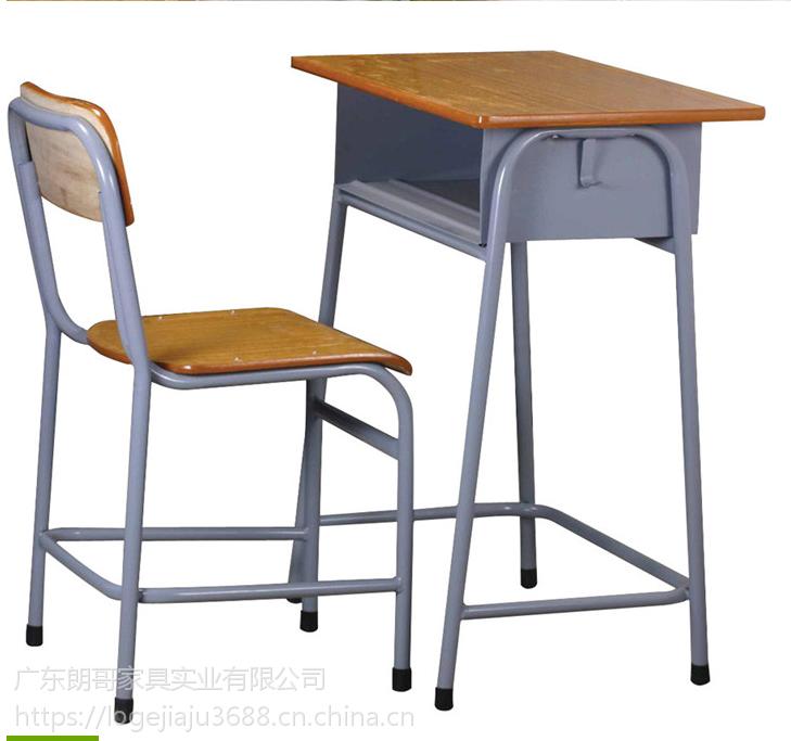 朗哥家具 培训课桌椅KZY046 厂家定制