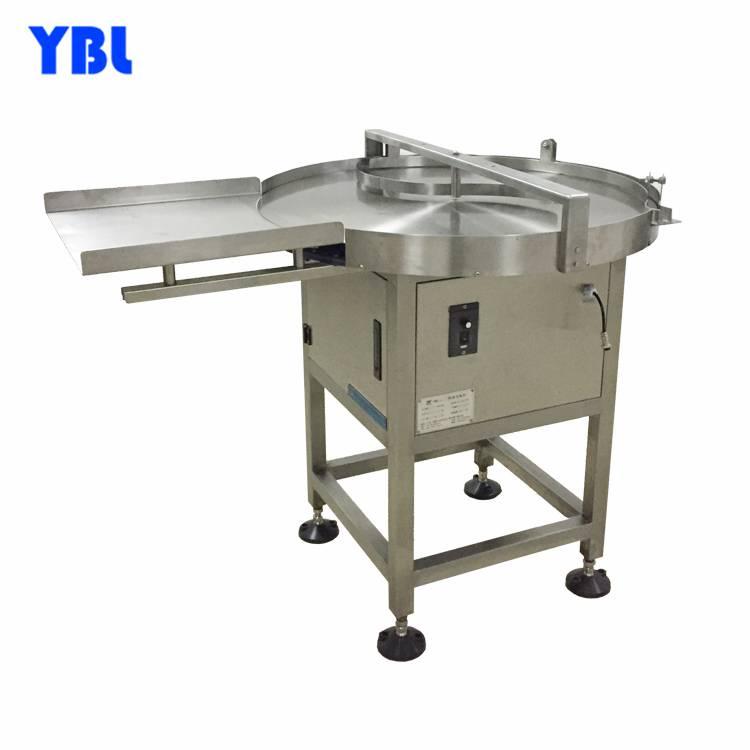 四川有賣YBL-LP120全自動轉盤理瓶機多少錢廠家直價