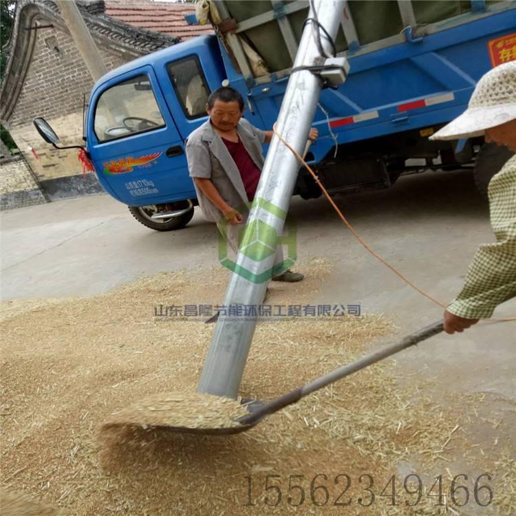螺旋提升机斗式上料机多功能粮食面粉沙子水泥提升机按需定制