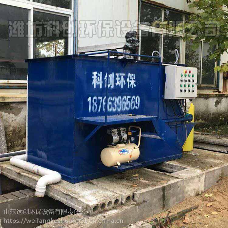 潍坊科创环保供应养殖污水处理设备高效溶气气浮机食品加工废水污水处理设备喷漆喷涂废水处理设备包安装价优