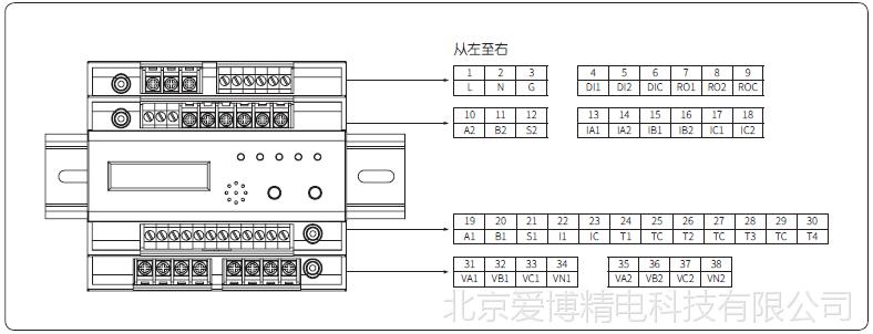 供应北京爱博精电AcuRC413电气火灾监控探测器,存储600条报警记录