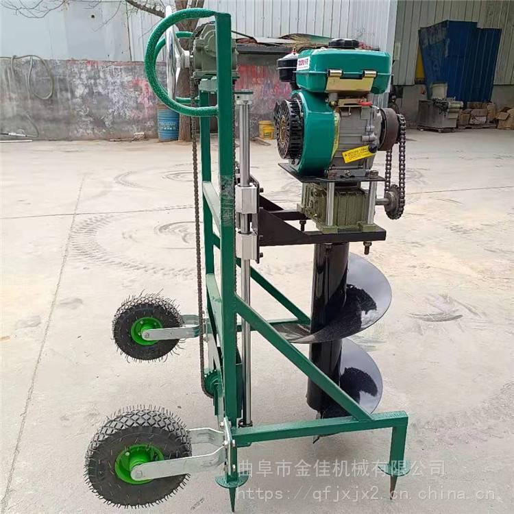 手提式挖坑机汽油植树挖坑机小型地钻打眼机
