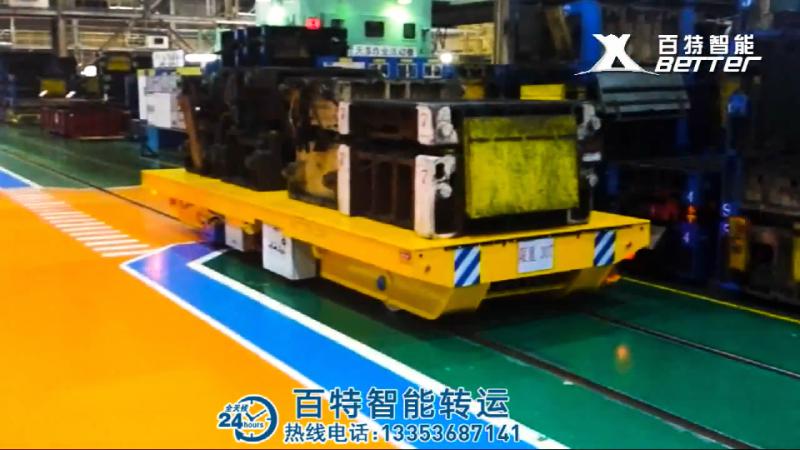 百特智能转运轨道平车、蓄电池轨道车、过跨车、有轨直行车视频