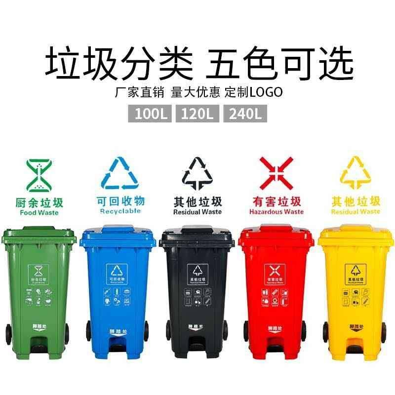 合肥垃圾桶 合肥地区垃圾桶批发厂家