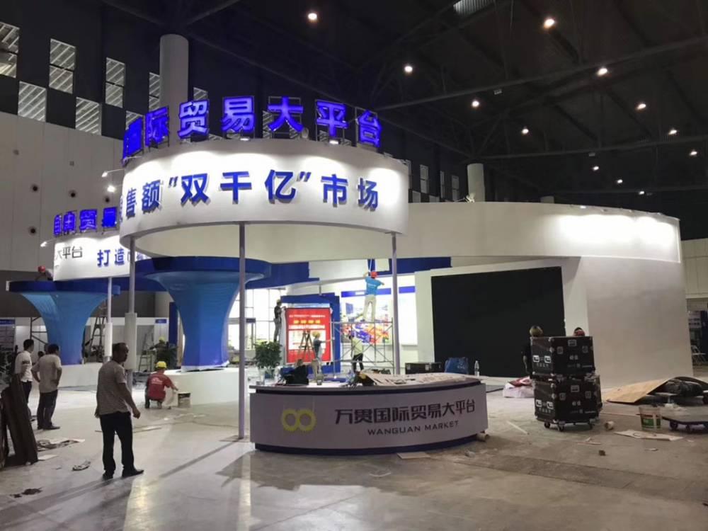 常州会展公司专业展览设计 产品展厅设计