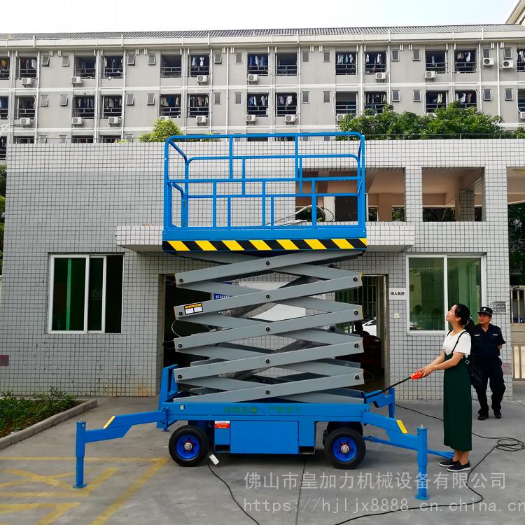深圳园林高空作业升降机 厂房维修升高平台