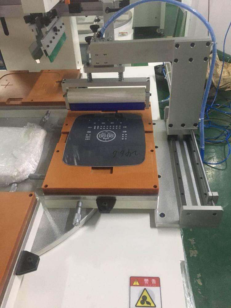 沧州化妆品瓶子酒瓶盖平面丝印机厂家伺服丝印