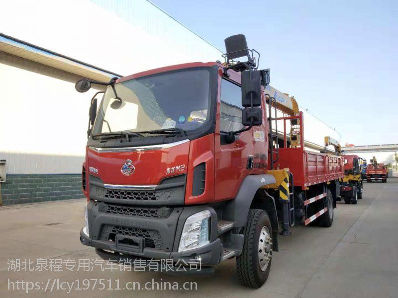 台州6.3吨随车吊全国联报 台州随车吊厂家直销