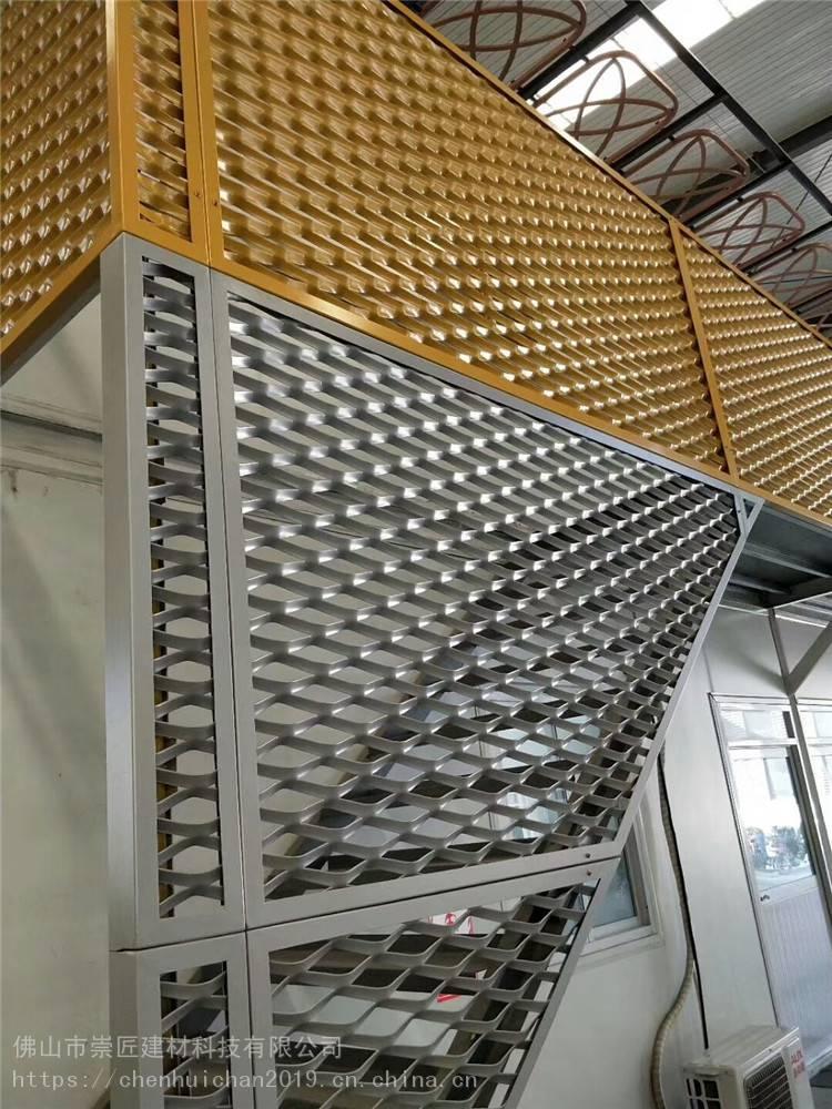 金色铝板氟碳烤漆装饰网 带框室内玄关隔断铝拉网