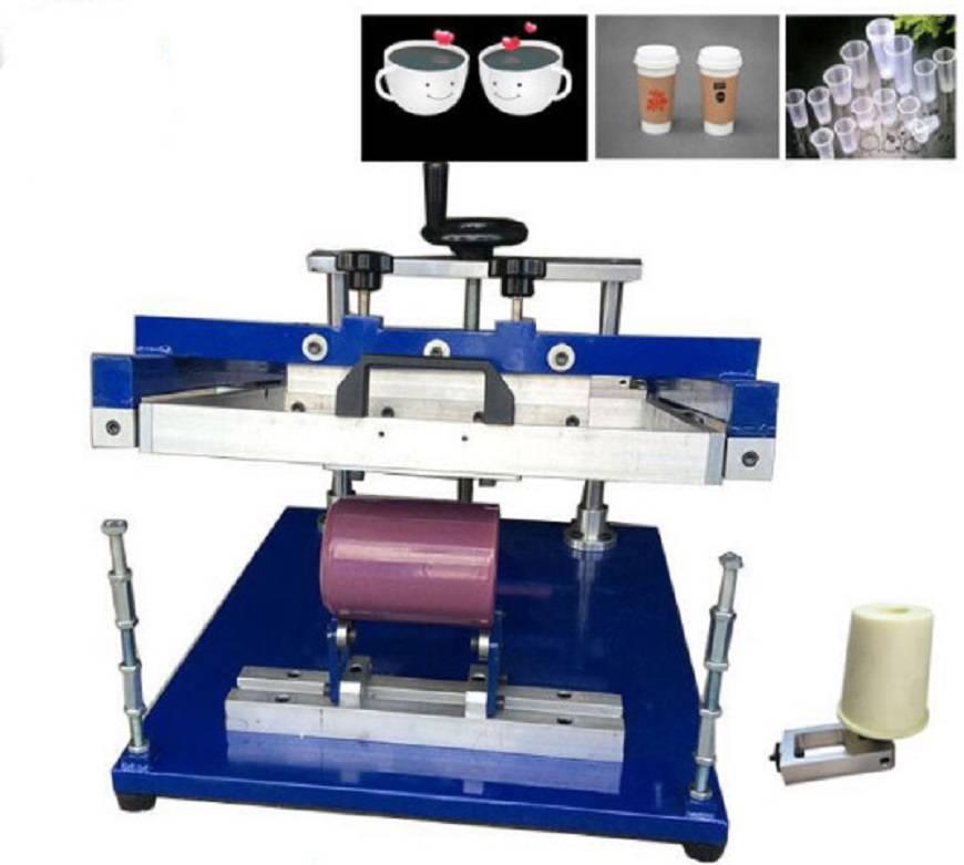 内江奶茶杯转盘丝印机厂家伺服丝印机