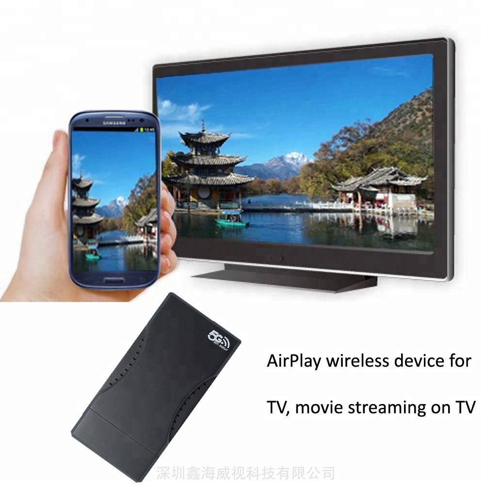 PTV650 Airplay无线hdmi高清电视同屏器5G手机互联家用