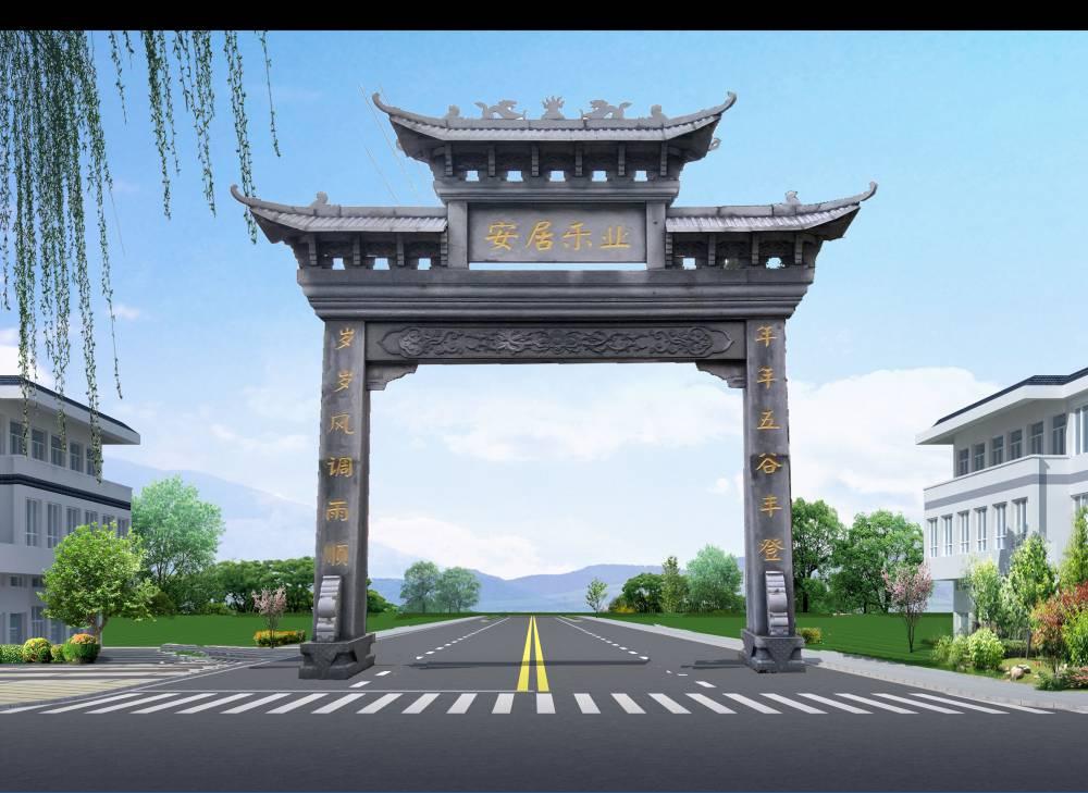 品质优异寺庙石牌坊 厂家农村牌坊xo