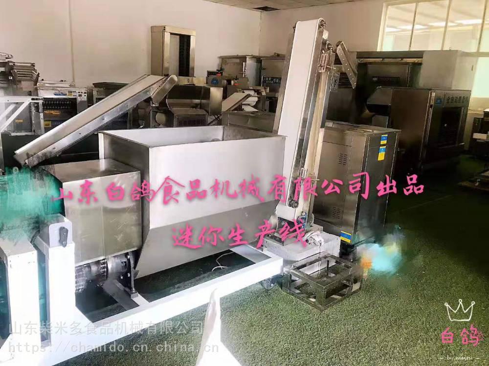 白鸽厂家直销小型70-2圆馒头生产线