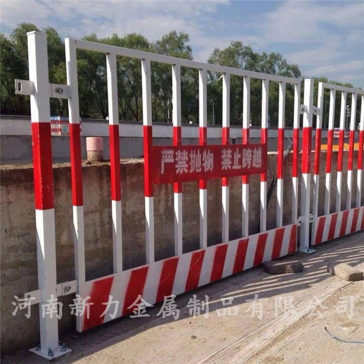定制安全警示基坑护栏 临边防护栏 施工临时安全护栏 新力护栏厂