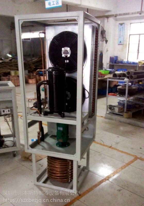 油压机快速冷却机/油压机冷油设备