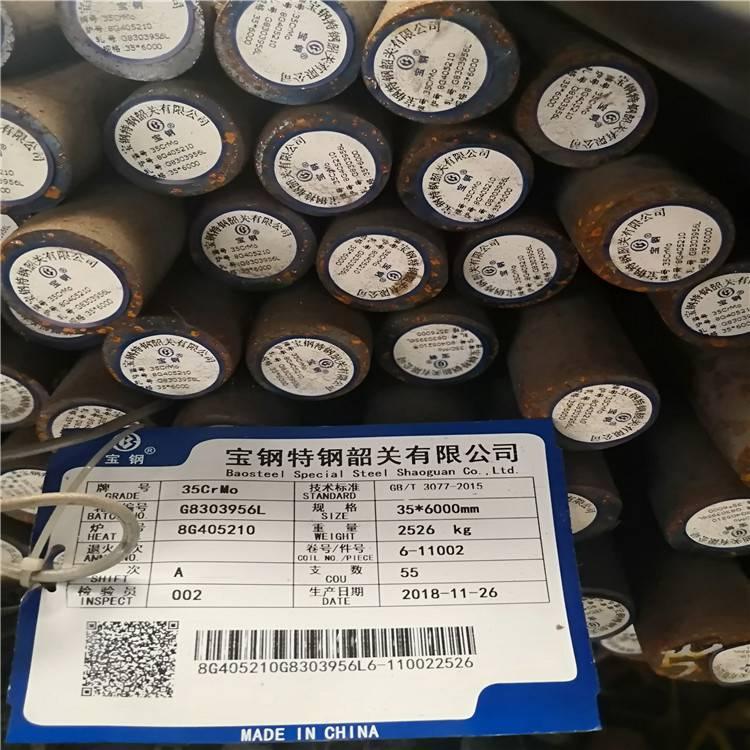 广东40cr合结钢批发 佛山乐从湘钢40cr圆钢货源齐全