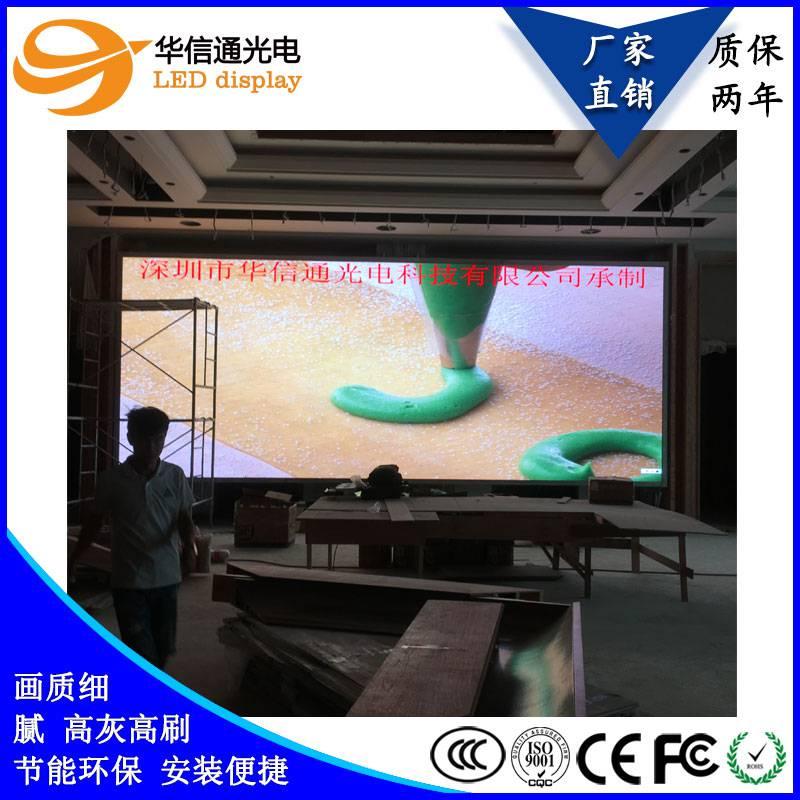 LED高清室内显示屏电子广告宣传屏动态视频