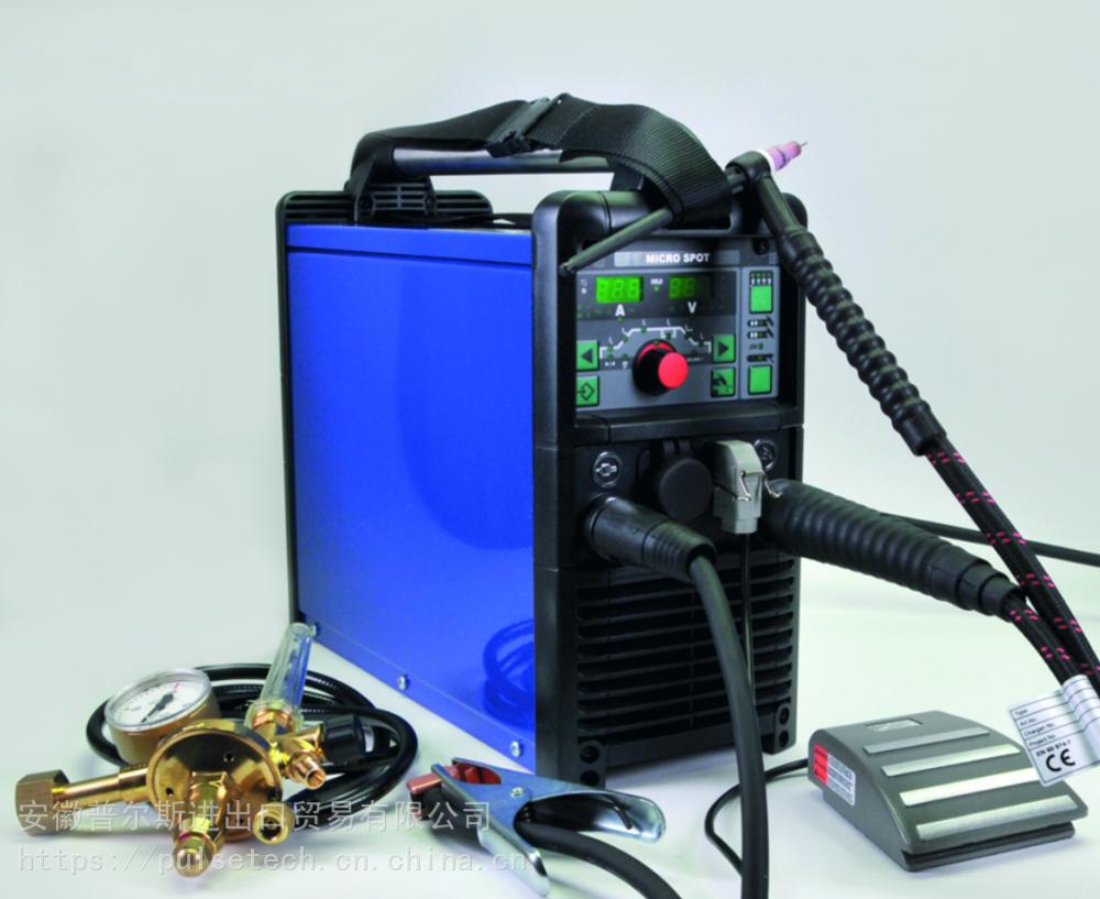 德国进口microspot精密模具修补焊机冷焊机氩弧焊焊接铝铜不锈钢各种合金材料焊接
