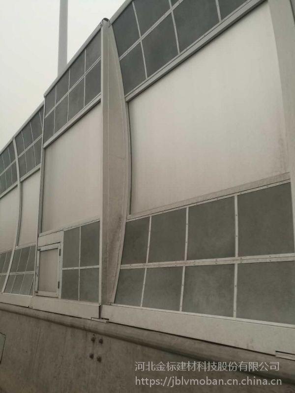承德金标高架桥弧形隔音墙制造商