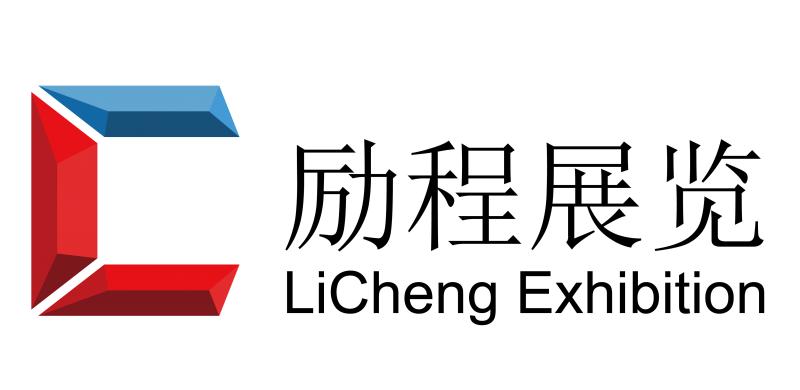 2019深圳国际涂布技术与模切产业展览会