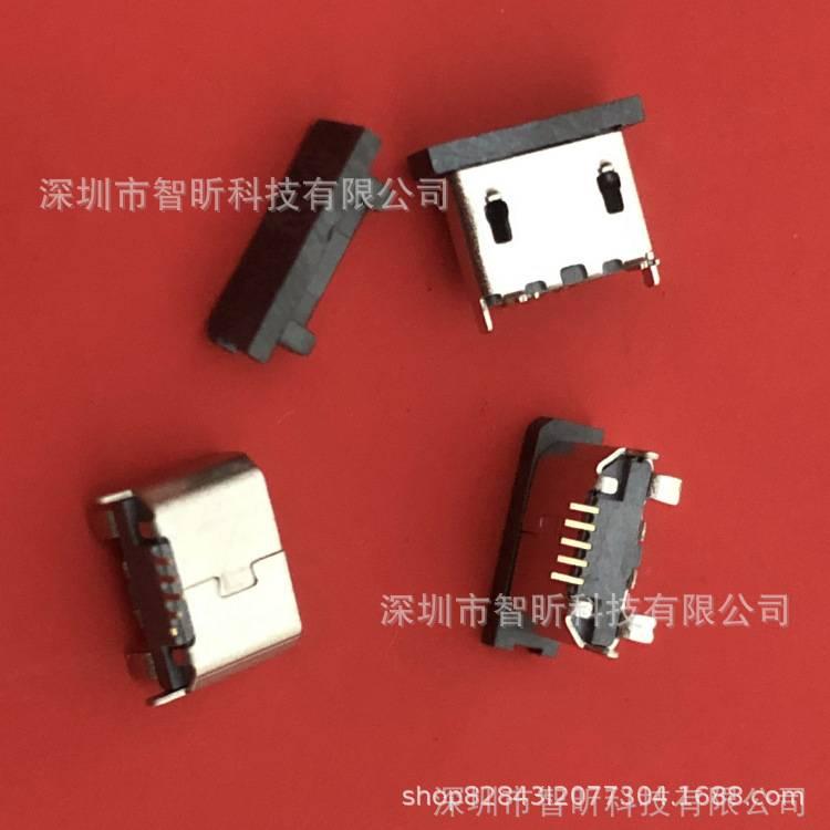 180度SMT式Micro Usb母座丨立式贴片MICRO 5P插座/小蓝牙耳机专用