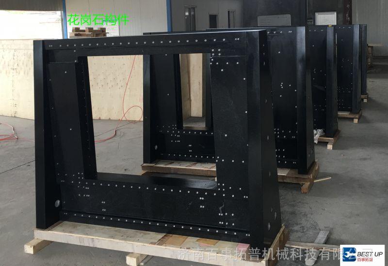 花岗石高精密机械构件