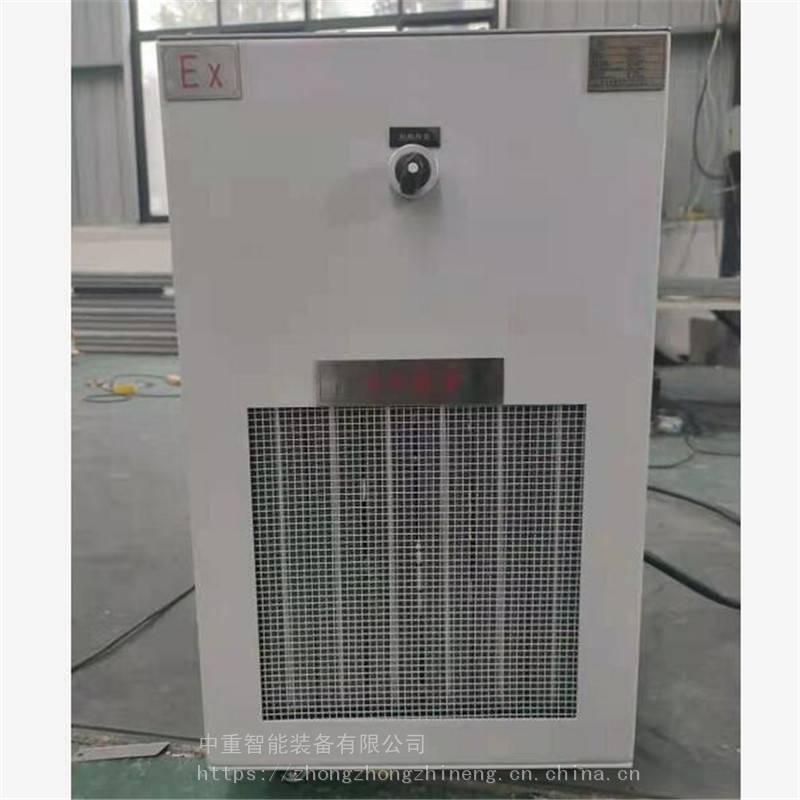 誠意出售防爆暖風機制暖效果好防爆暖風機價格合理BNF-15防爆暖風機