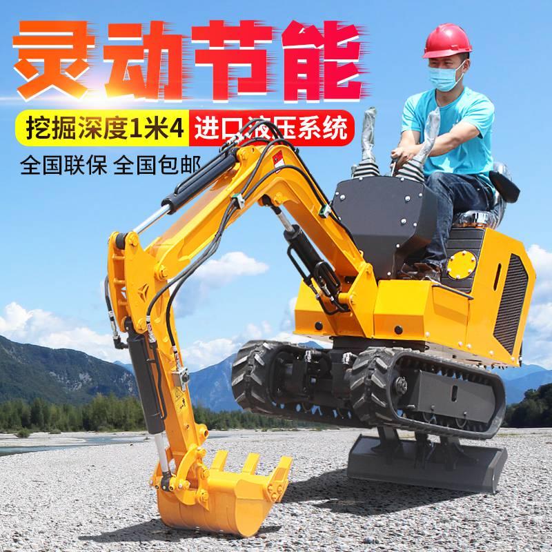 犀牛重工風暴小挖機一臺報價迷你挖掘機操作簡單微挖勾機