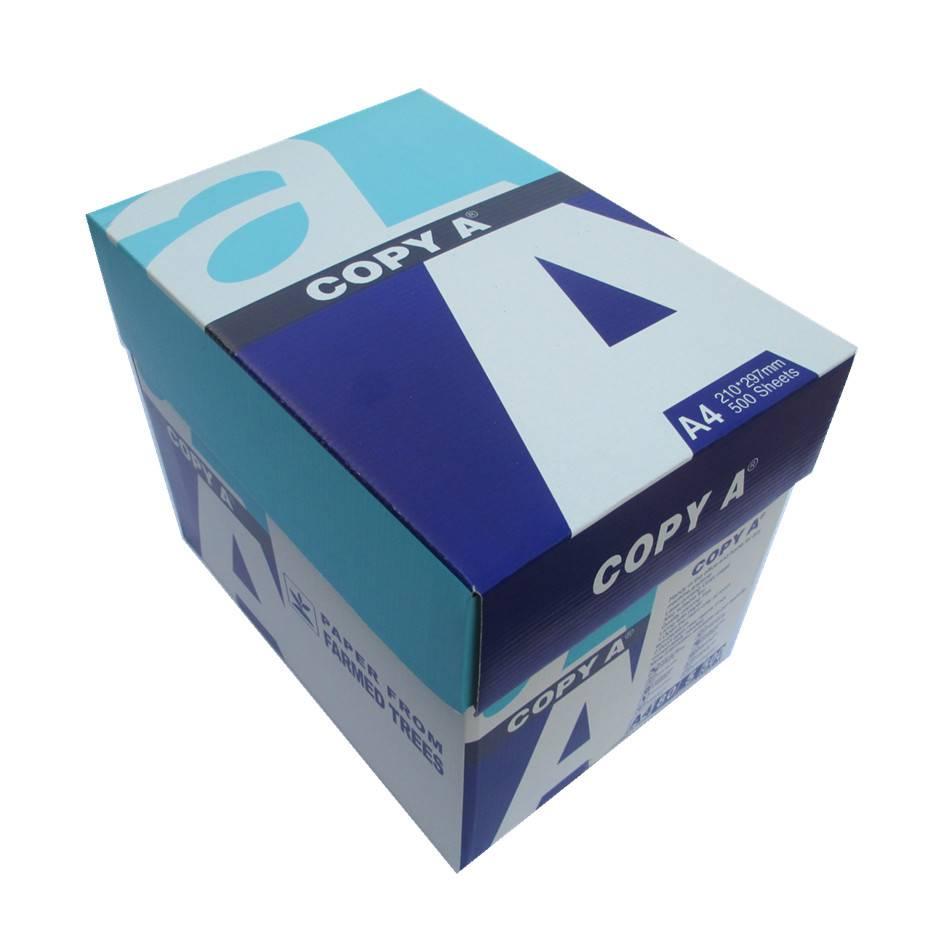出口西非A4打印纸80g工厂 订单加工各种规格静电复印纸