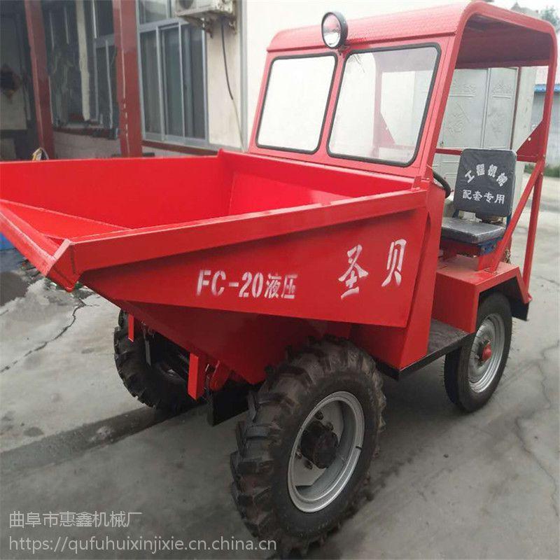 工地拉砖前卸式翻斗车 规格齐全的柴油四轮车 知春路修路倒料用的工程车