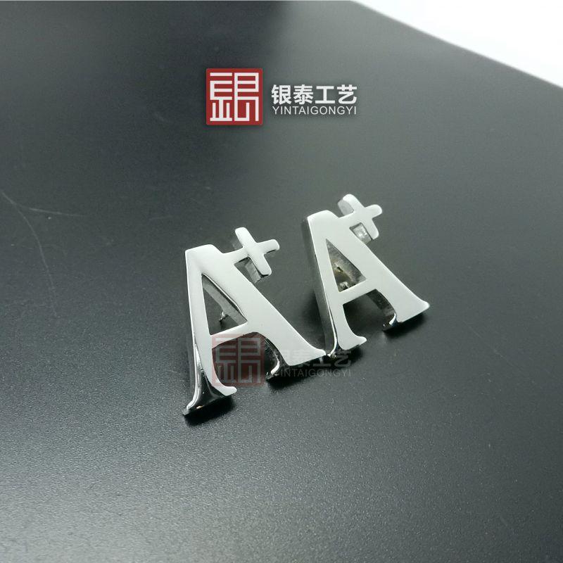 缕空纯银徽章定制,字母纯银徽章,缕空字母胸针