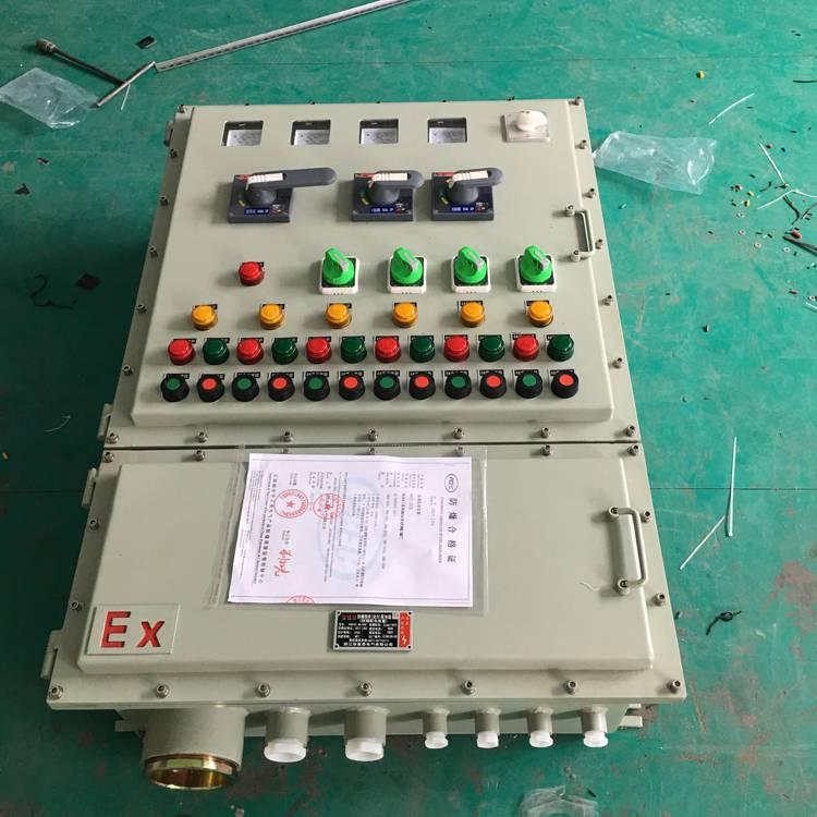 BXMD51-T防爆动力配电箱