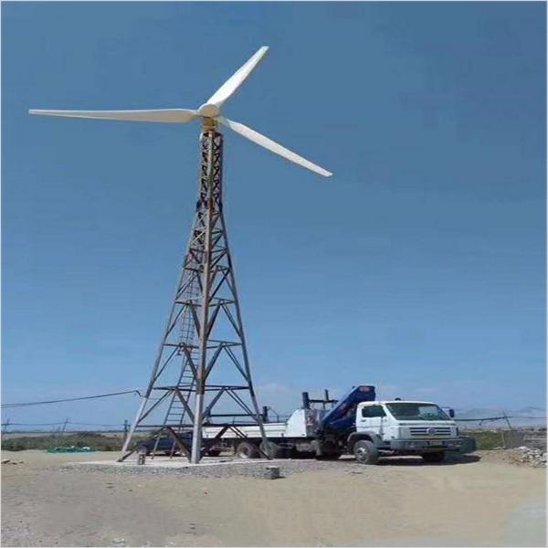 大功率风力发电机组30KW 风力发电机厂家可定制 免费提供整体设计方案