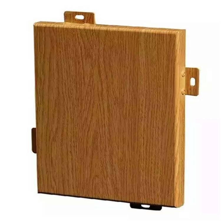 木紋鋁單板直銷廠家木紋鋁單板幕墻軍輝建材