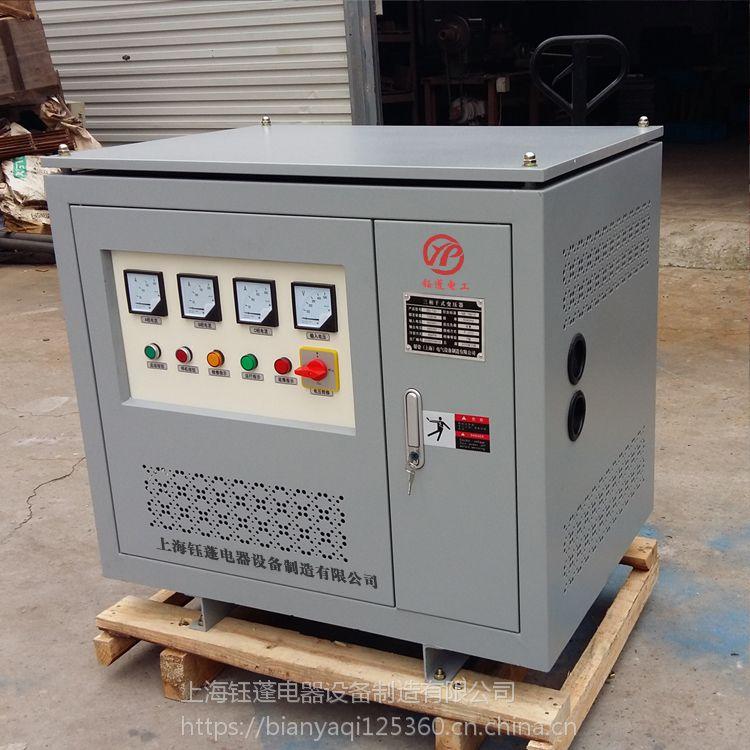 上海钰蓬生产SG-65KVA三相干式变压器380伏转440伏美国设备电压转换用65千瓦