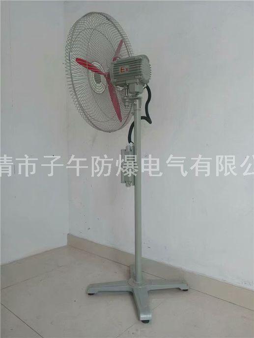 防爆摇头扇厂家 FB-750/0.75KW/750mm 供应油泵房