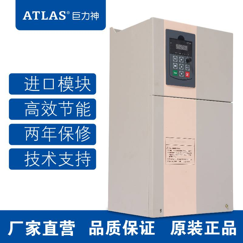 巨力神JLS-B-4T变频器单相220V0.75KW1.5K