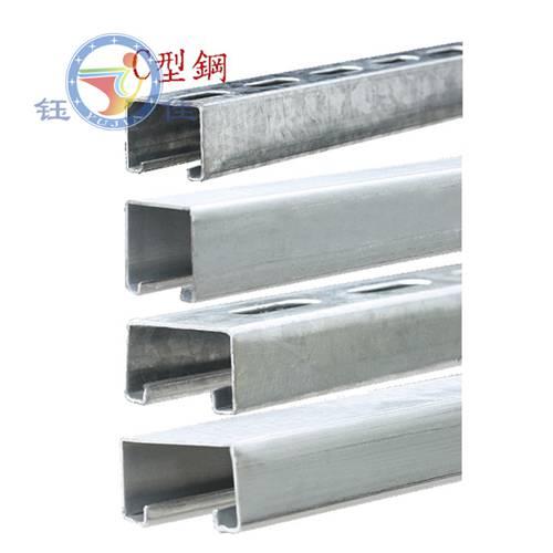 新疆C型鋼,鍍鋅C型鋼,打孔C型鋼,鍍鋅打孔C型鋼,C型鋼