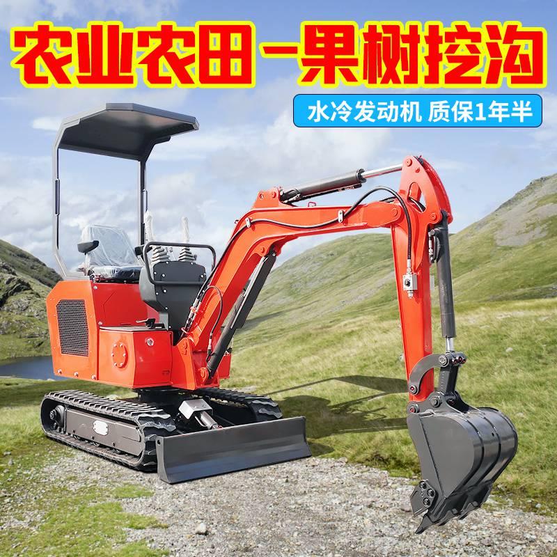 山東廠家現貨10微挖鉤機能進電梯的迷你挖掘機360度旋轉10挖土機