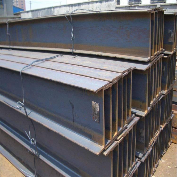 重庆Q345B低合金H型钢批发