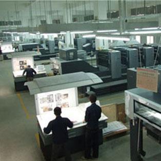 深圳市龙泩印刷包装有限公司