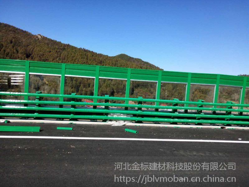 秦皇岛金标高速公路声屏障出厂价
