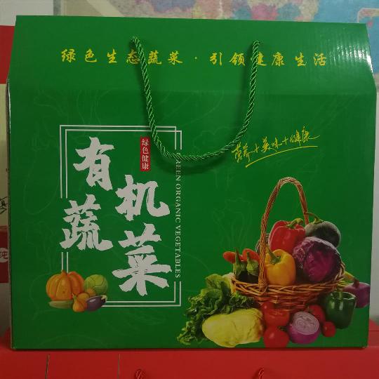 蔬菜禮盒包裝現貨批發