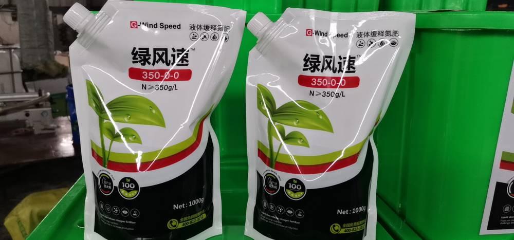 液体缓释氮肥替代追肥模式喷施滴灌均可