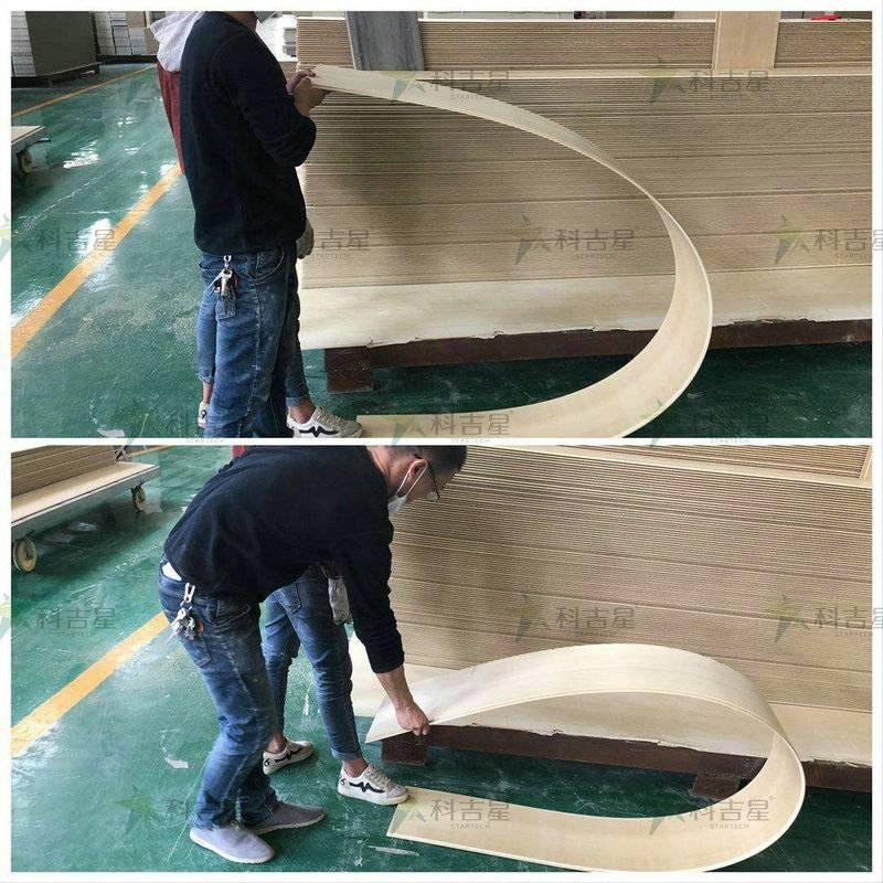 广东科吉星集成墙面厂家官方墙板指导安装视频