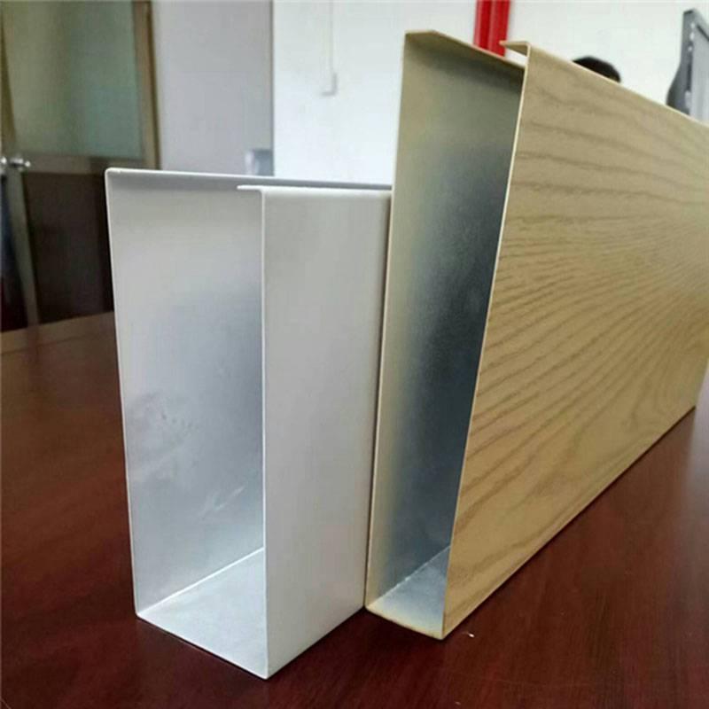 U型铝方通厂家直销30x120mm吊顶铝天花 木纹铝方通定制