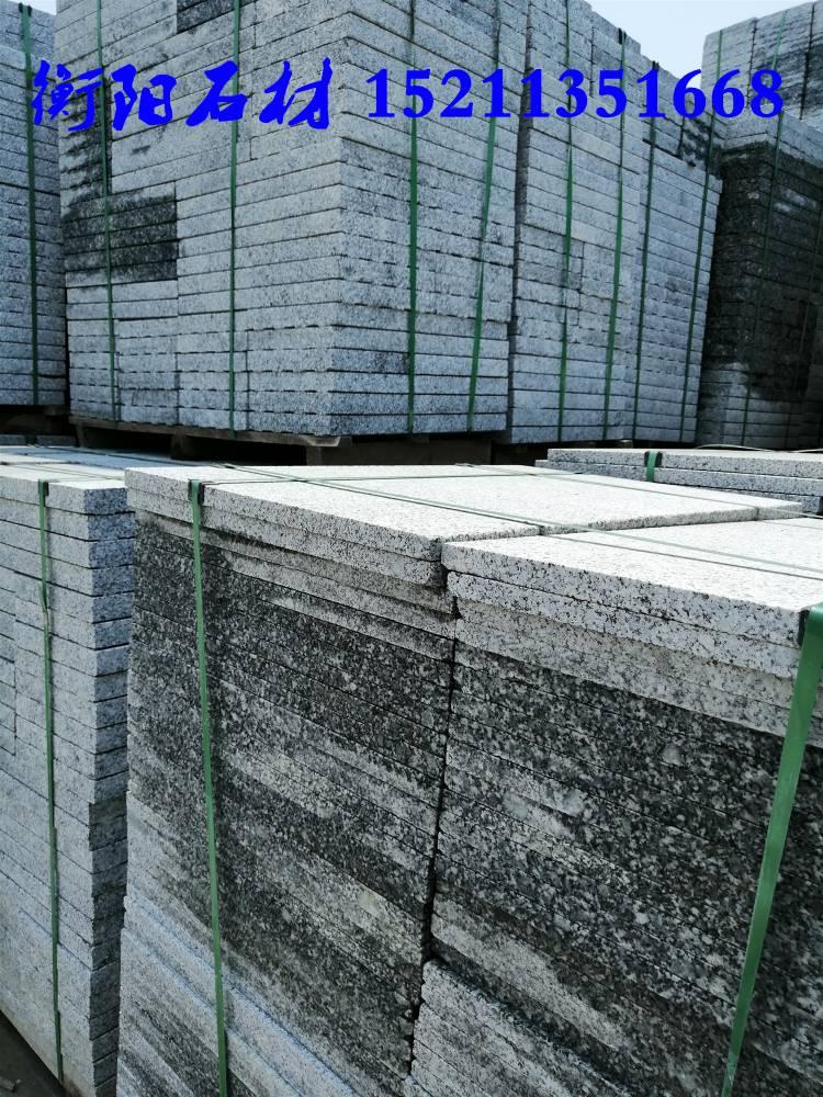 衡陽芝麻灰地鋪板-衡陽廣場3公分厚鋪地磚-衡陽荔枝面地鋪板廠
