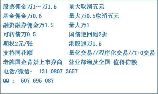 http://img1.fr-trading.com/0/5_531_1717700_512_305.jpg