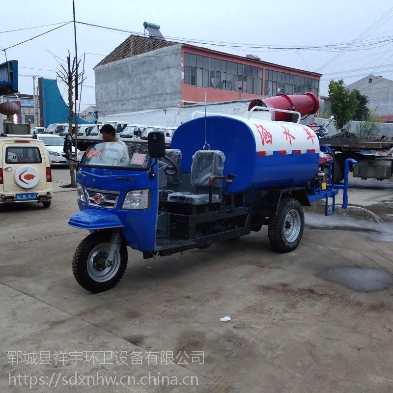 山东烟台厂家直销3吨喷洒车 多功能洒水车价格